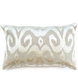 Ikat Ivory Cushion
