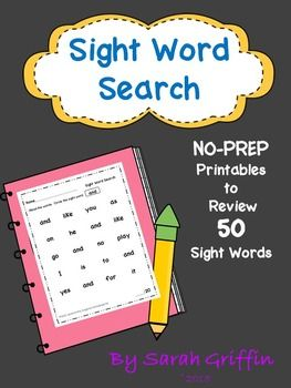 A No-prep Sight Word Review and Fluency builder. 50 Sight words for emergent readers, taken from the pre-primer and primer Dolch word list. Great kindergarten and 1st grade centers, DIBELS, early readers, guided reading, daily 5, homework, morning work, or smartboard lessons.