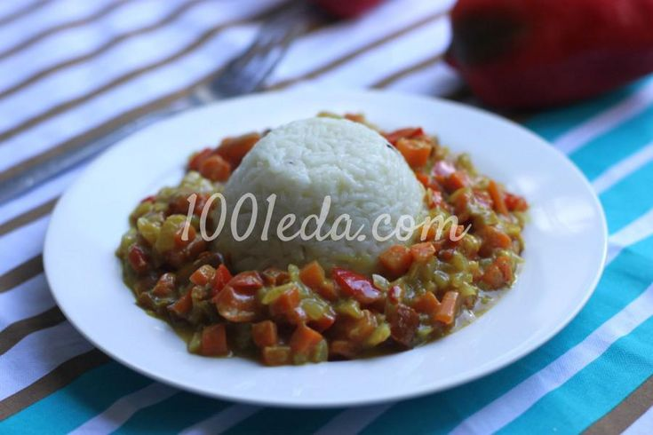 Овощное карри: рецепт с пошаговым фото