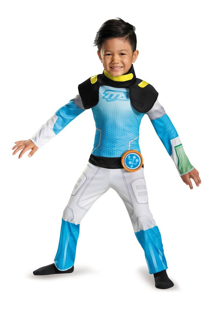 Miles From Tomorrowland Child Costume - FantasyCostumes.com