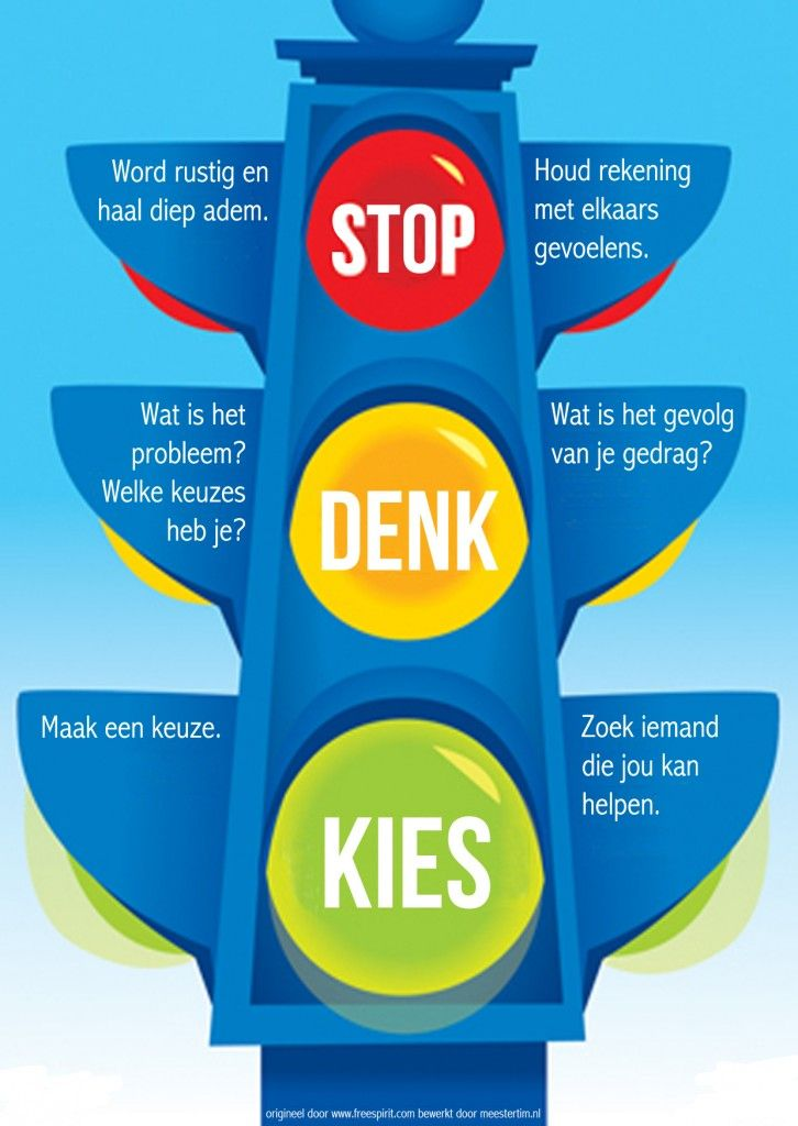 stoplicht - meestertim.nl