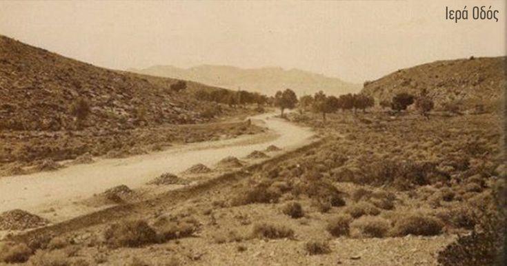 45 πολύ σπάνιες φωτογραφίες της Αθήνας πριν τον 19 αιώνα - Τι λες τώρα;