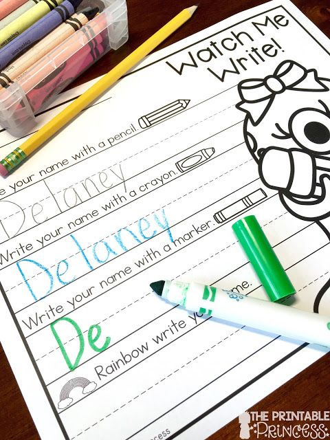 Name writing practice FREEBIE...with a MONSTER theme!