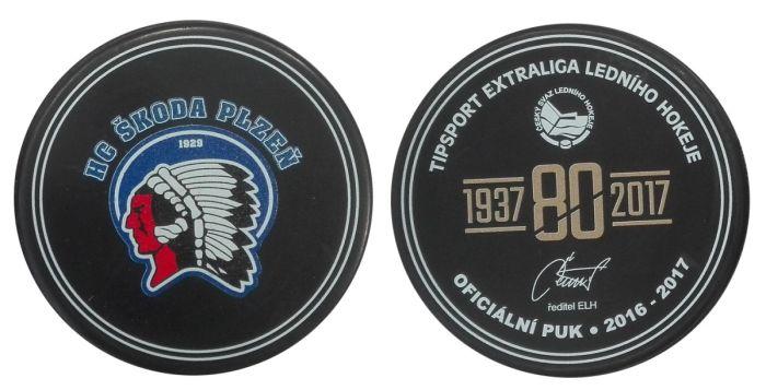 Také Plzeň se připojí k oslavám 80. let extraligy. Výroční zápas odehraje zítra >>>  http://plzen.cz/tag/plzen-hokej