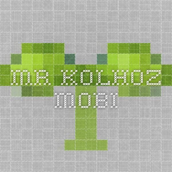 mr.kolhoz.mobi
