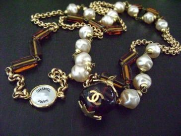Chanel CC Logos Pearl W/ Brown Charm Long Chain Necklace