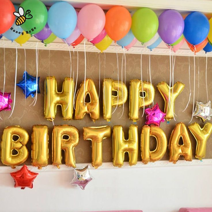 13pcs/lot 16inch Happy Birthday Letter Shaped Ballons Decoration Air Balloon Foil Inflatable Party Balloons Children's Gifts