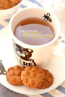 香脆花生奶油饼 Crispy Peanut Butter Cookies