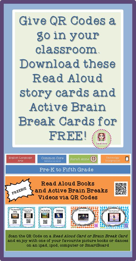 Enjoy a snapshot of the possibilities of QR Codes in your classroom. Test out these Free QR Code cards with 4 popular picture books read aloud and 4 active brain breaks for your classroom.