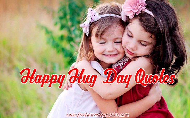 We have here is the most beautiful collection of Hug Day 2016 quotes, Hug day 2016 sayings and hug day 2016 images for this year. enjoy sharing these beautiful wishes for this year. Hug Day is the 6th day of Valentine's Day Week which is celebrate on February 12