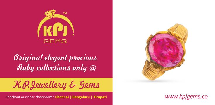 The Ruby represents the SUN God. When worn on your finger, the Ruby improves concentration of the mind and gives lustrous skin. Original Elegant Precious RUBY Collections Only at +K P Jewellery & Gems For more details log on to http://goo.gl/hLWp2B Call :- +91 96001 17755 #Ruby   #PreciousGems   #FancyGems   #KPJ