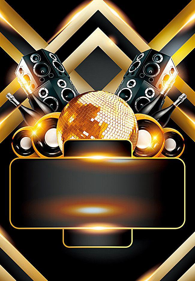 Cool Bar Poster Background Event Poster Design Bar