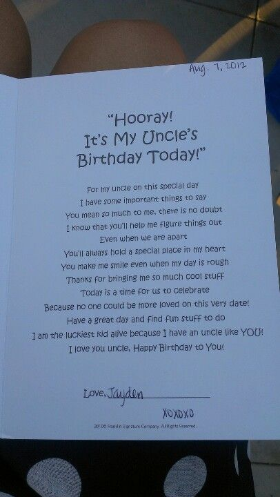 Happy birthday uncle poem from baby nephew