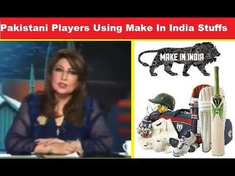 Arvind Pandit | 1 cricket games