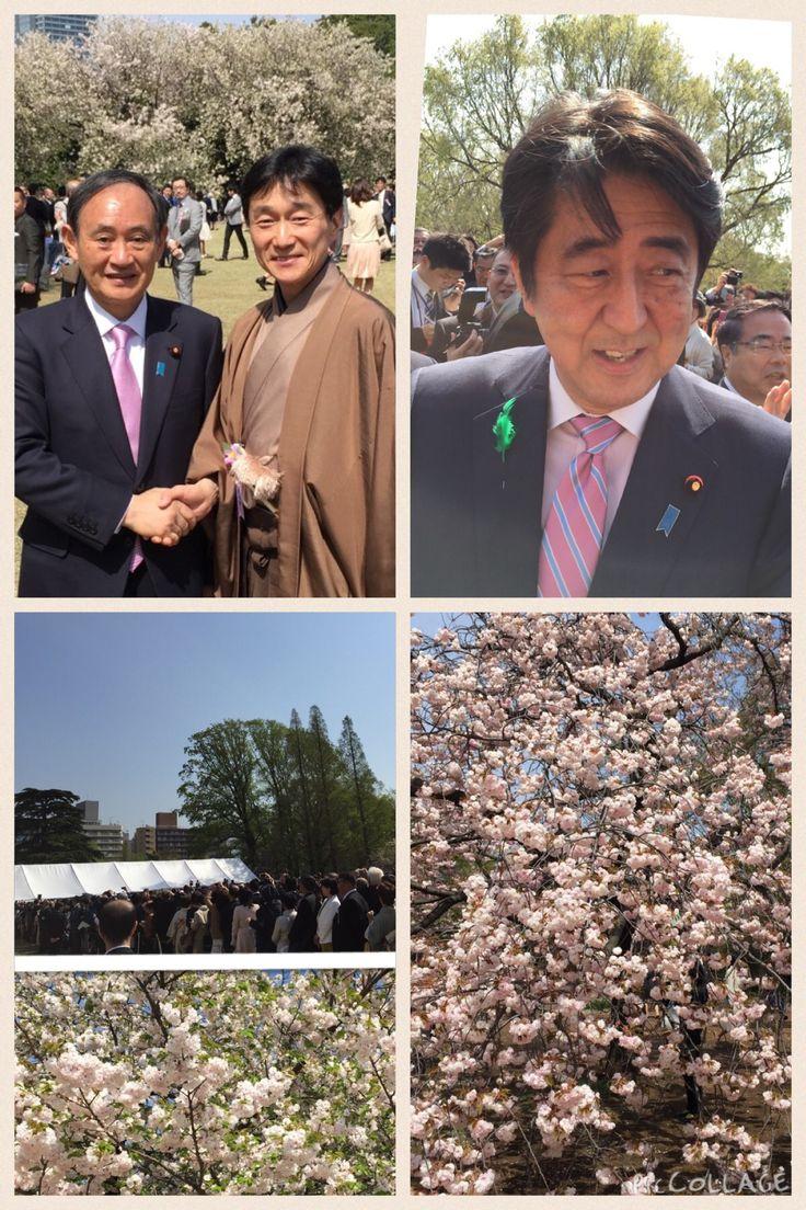 佐伯康雄 安倍首相主催桜を見る会