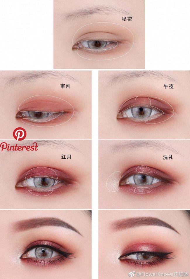 Koreanmakeuptutorials Flawless Skin Make Up In 2019 Pinterest