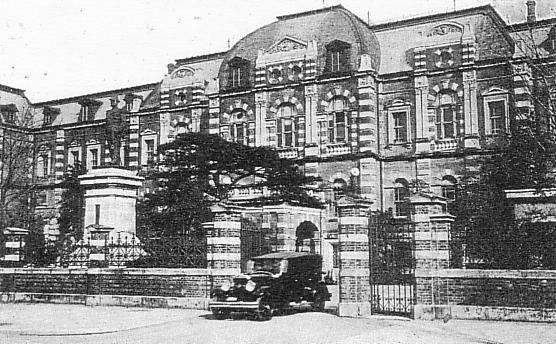 1930年代の海軍省