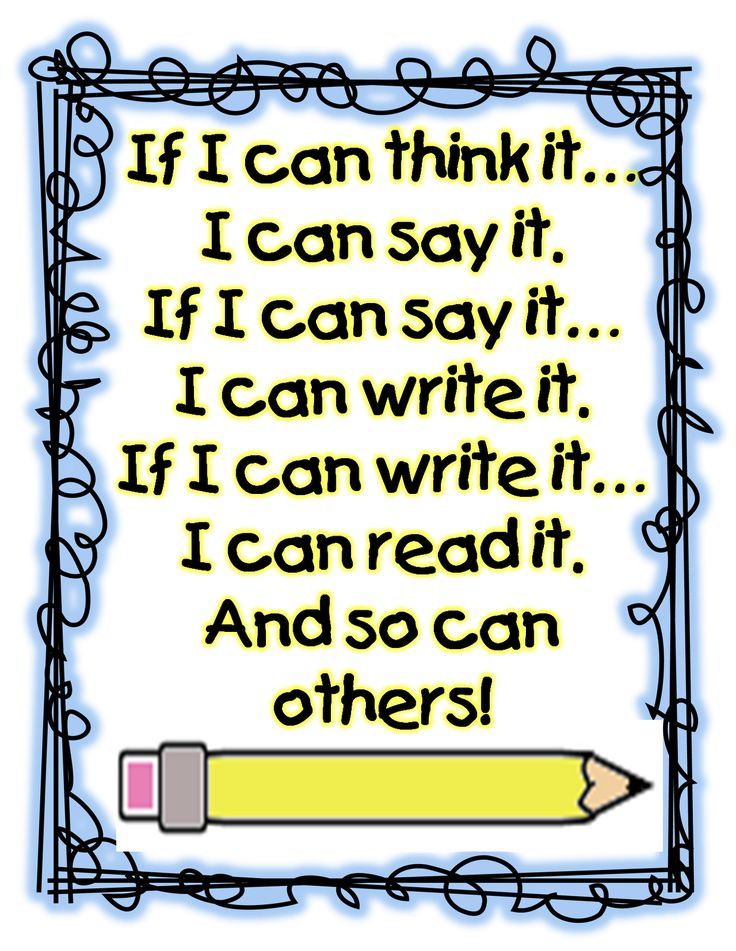 First Grade Wow: Writer's Tool Box printable