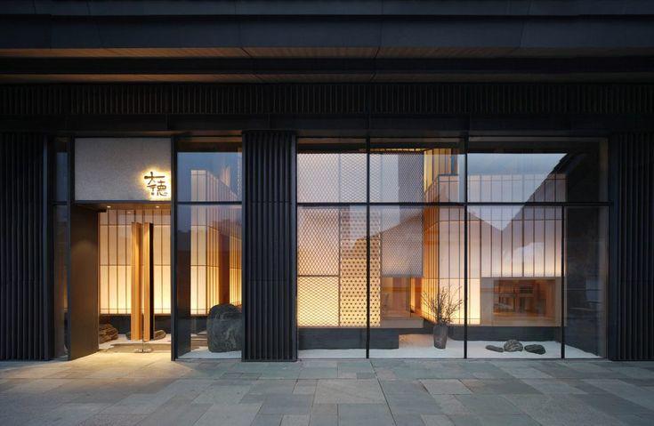 成都高级寿司料理店 – 大徳餐厅 / odd - 谷德设计网