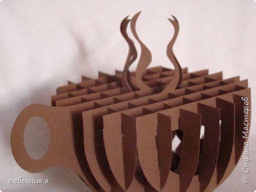 Поделка изделие Киригами pop-up Чашечка кофе  Бумага фото 3