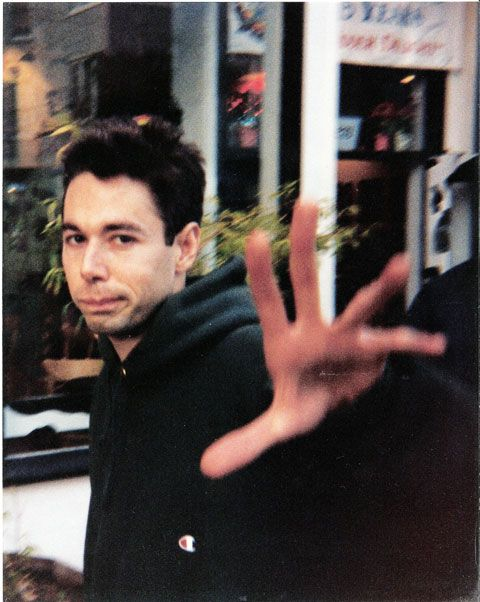 MCA R.I.P. u were the MAN!  The Beastie Boys will never be the same.