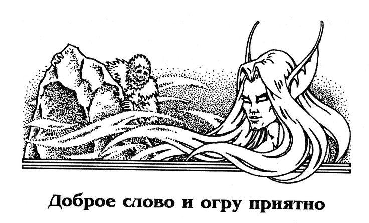 Всеволод Мартыненко «Пойнтер в гору не пойдет»