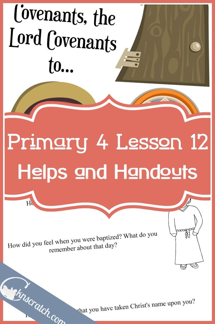 Great LDS Lesson Helps And Handouts For Primary 4 12 Alma Baptizes At The