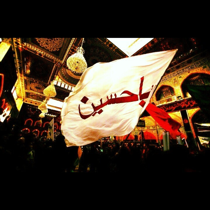 20 best ya hussain images on pinterest islamic muharram - Imam wallpaper ...