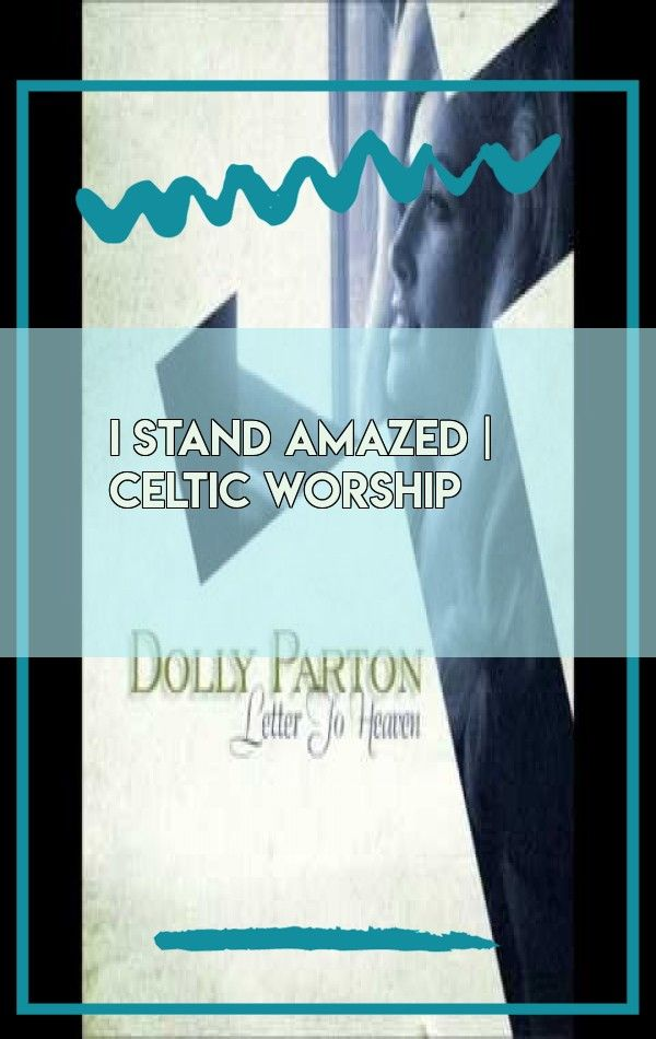 I Stand Amazed Celtic Worship Dance Video Download Mp3 Song Download Music Download