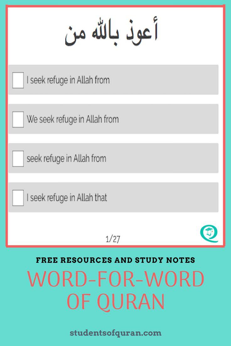 Surah Al Fatiha Word to Word Test | Qur'an | Quran, Quizzes