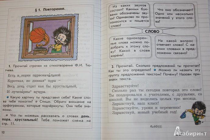 Химия п.попель с.крикля 10 класс