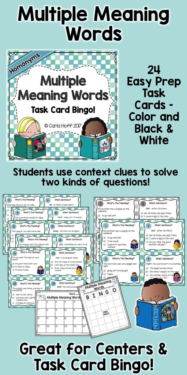 Give your students plenty of practice with homonyms (multiple meaning words) by playing bingo with task cards! Students use context clues to answer the multiple choice questions on the numbered cards, then cover the corresponding box on their bingo mat. Play with your whole class, or in small groups. Either way, it's an activity with just the right mix of challenge and fun! Cards can also be used for Roam the Room or placed in a center. Easy prep for you, maximum engagement for your…