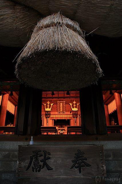 Miyajidake Shrine, Fukuoka, Japan.