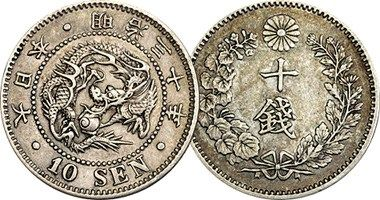 Coin Value: Japan 5, 10, 20, 50 Sen and 1 Yen (Fakes are possible) 1873 to 1900 #proof #coin #sets http://coin.remmont.com/coin-value-japan-5-10-20-50-sen-and-1-yen-fakes-are-possible-1873-to-1900-proof-coin-sets/  #japanese coins # Japan 5, 10, 20, 50 Sen and 1 Yen (Fakes are possible) 1873 to 1900 Early Japanese coins like this one are enjoying strong collector interest. This pattern, with the encircled dragon on the front and two-sided wreath and blossom on the back appears on the silver…