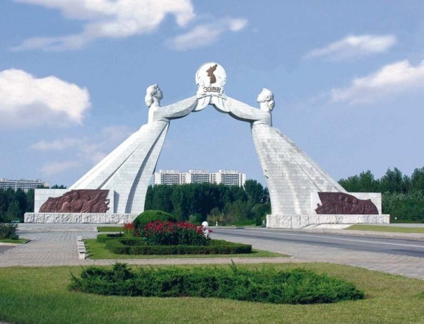 The Hidden Architecture of Pyongyang - Design - The Atlantic Cities