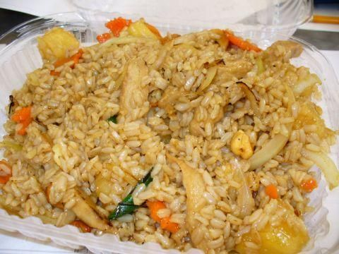 """Hawaiian Rice from Food.com: Funny how adding pineapple to any dish makes it """"Hawaiian"""" but hey, that's the name it had when I got it. A really nice twist on fried rice."""