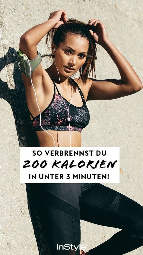 So you burn 200 calories in under 3 minutes