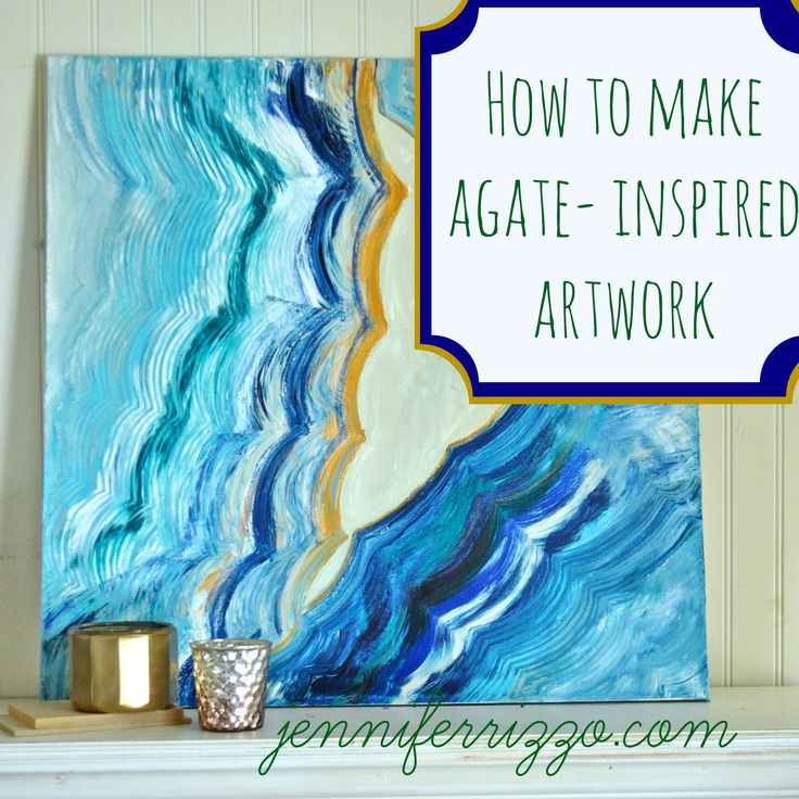 How to do a fun acrylic painting of an agate-inspired pattern on canvas! Use cardboard and acrylic paint for this fun and easy art technique!