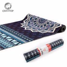 Tapis de yoga Naturel 6mm De Yoga Tapis Tapis de Fitness PVC Matériel pour L'exercice Gymnastique Tapis Chastep Unique Conception de Remise En Forme avec le Yoga sac(China)