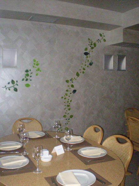 Maniatis restaurant |