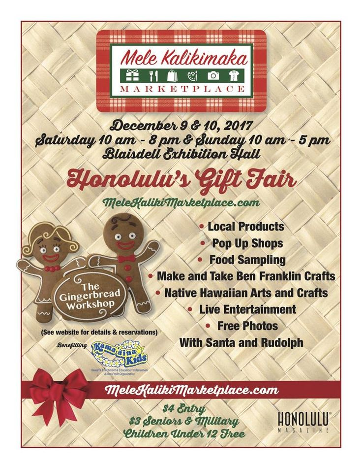 3rd Annual Mele Kalikimaka Marketplace and Gingerbread Workshop Dec 9, 2017 to Dec 10, 2017  -  10:00 AM until 08:00 PM  The 3rd Annual Mele Kalikimaka Mar