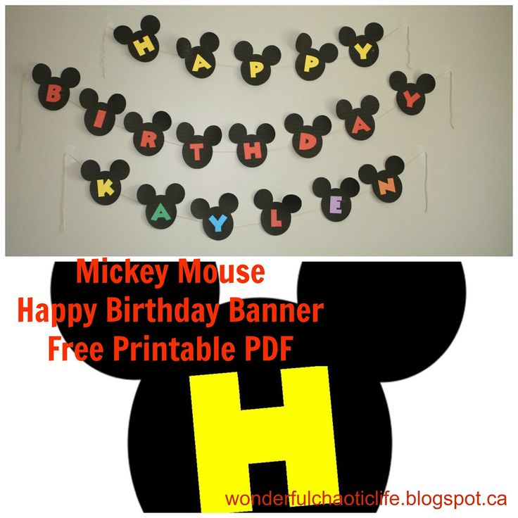 It's My Wonderful Chaotic Life: Mickey Mouse Birthday Party FREE PRINTABLES