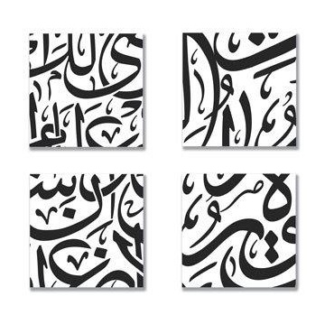 Arabic calligraphy - would look good in metallics