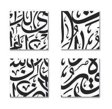 Arabic calligraphy - would look good in metallics