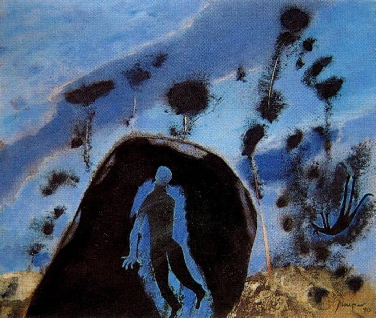 Robert Juniper - The Spirit of Garfield at the One Man Rock