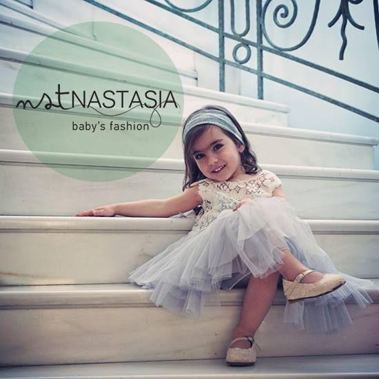 Βαπτιστικά φορέματα Nst Nastasia!  http://www.nstnastasia.com/