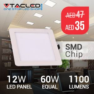 #VTAC #LED #Panel saves power drastically than #Traditional modular fitting lights : Life hours up to 20,000 hours of light.