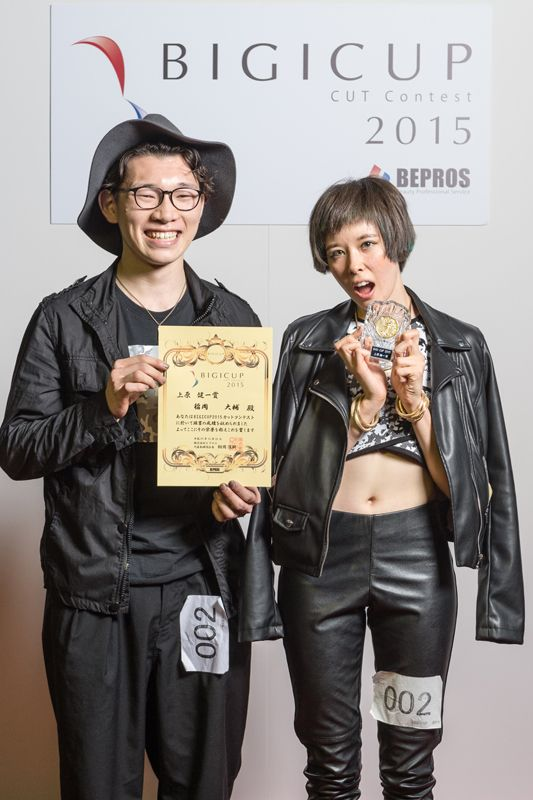 BIGICUP 2015 モデルカット部門第4位 上原健一賞 Ley(レイ) 稲岡 大輔