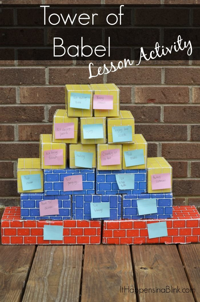 Tower of Babel Kid's Activity | Use this Tower of Babel activity as a visual lesson to accompany the Bible story