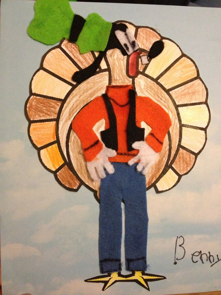 Goofy Turkey.  Students can disguise Tom Turkey in a home family project to hide him from the farmer for Thanksgiving